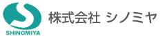 SHINOMIYA Co.,Ltd's Company logo